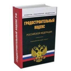 Требования ГК к подписывающим исполнительную документацию