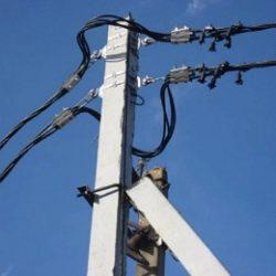 Условия прохождения трасс воздушных линий электропередачи